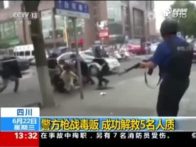 实拍四川警方枪战毒贩 成功解救5名人质