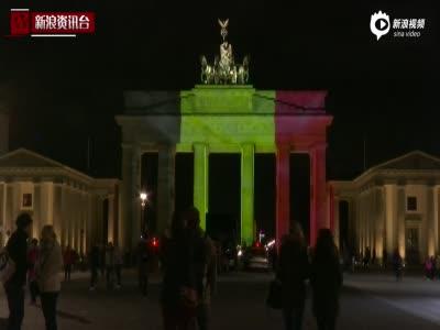 多国地标建筑物亮灯 悼念比利时恐袭受害者