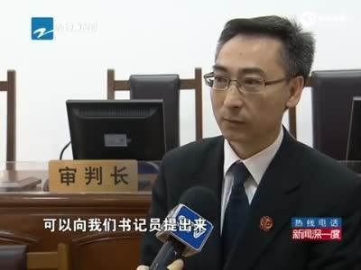 监控:原告败诉当庭涂改藏匿笔录 法庭乱成一团