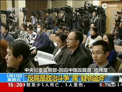 中纪委引《芈月传》答外媒:反腐不是权力斗争