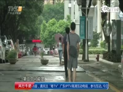 广东高校硕士生遭室友刺死 言语冲突引发打斗