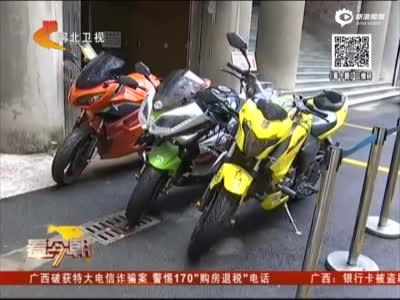 年轻人骑摩托疯狂砸车盗窃 其中两人未满16岁