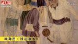 """""""祖宗之法""""与宋朝制度(一)"""