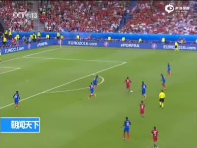 葡萄牙夺欧洲杯桂冠 替补奇兵绝杀