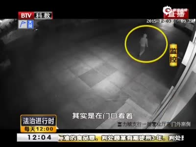 监控:男子一月4次抢劫取款女 银行内疯狂拖拽