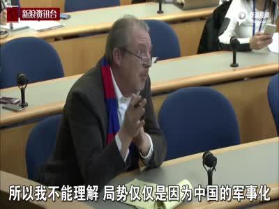 记者质疑美军巡航南海 美国务院:你帮中国说话