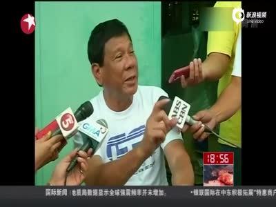 菲律宾总统竞选人拒绝为调侃强奸受害者道歉