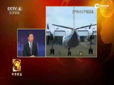 俄军机将对土进行侦察飞行 土战机伴飞监视