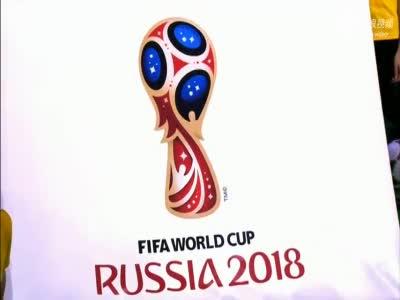 2018世界杯logo发布