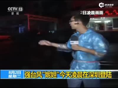 """强台风""""妮妲""""深圳登陆 大批渔船进港避风"""