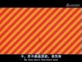 天命与孔夫子:千年中国文明
