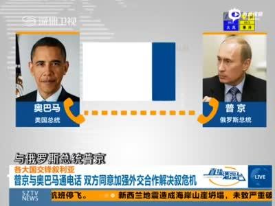 """俄总理提""""新冷战说"""" 警告勿引世界大战"""
