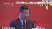 """新浪财经讯 2010年4月8日下午4点,股指期货上市启动仪式在上海召开。新浪财经全程直播本次启动仪式。以下为中国证监会主席尚福林发言实录。    尊敬的俞正声书记,各位来宾,女士们,先生们:下午好!我首先宣读王岐山副总理的贺辞。《推动资本市场改革发展的重大举措——致中国金融期货交易所股指期货启动仪式的贺辞》 国务院副总理 王岐山 (2010年4月8日)。    今天,股指期货正式启动,标志着我国资本市场改革发展又迈出了一大步。这对于发育和完善我国资本市场体系具有重要而深远的意义。我对此表示热烈祝贺!    在当前极为复杂的经济形势下,推出股指期货,充分表明了党中央、国务院推进资本市场改革发展的坚定决心。股指期货是国际上成熟的金融衍生产品,流动性强、透明度高,具备价格发现、风险对冲、稳定市场等重要功能。自诞生以来,股指期货走过了近30年的发展历程,经受了历次金融危机的考验,没有出现大的系统性风险。目前,股指期货已发展成为全球交易量最大的期货品种。    作为一种金融衍生产品,股指期货毕竟是一把""""双刃剑"""",既是管理风险的工具,使用不当也极易引发风险。我们坚持把防范风险放在首要位置,既充分借鉴国际成熟的做法,又充分联系我国资本市场的实际,经过反复论证,做了大量缜密的准备工作。通过完善法制环境,强化监管,提高门槛,降低杠杆,加强投资者教育,提高投资者风险意识和承受能力,确保股指期货平稳推出。    我国资本市场诞生20年来,虽然经历风风雨雨,但始终不断向前发展,显示出强大的生机和活力。近年来,股权分置改革、创业板、融资融券等重大基础性制度建设不断推进,资本市场在拓宽融资渠道、优化资源配置、服务经济发展等方面,发挥着越来越重要的作用。    我们要清醒地看到,我国资本市场发育还比较稚嫩,与发达国家相比,存在较大差距,还有很长的路要走。要科学全面地认识资本市场功能,坚持市场配置资源的基础性作用不动摇;加快转变发展方式,调整结构;处理好创新与监管的关系;守住不发生系统性风险的底线,力求实现资本市场又好又快发展。    我坚信,伴随着经济持续快速发展,金融改革开放不断推进,我国资本市场的巨大潜力将进一步释放,未来发展前景会更加广阔!宣读完毕。    同志们,刚才,我宣读了王岐山副总理的重要贺辞,人民日报今天专门刊发了关于股指期货的特约评论员文章,这充分体现了党中央、国务院对资本市场改革发展的高度重视,也是对我们的巨大鼓励和鞭策。在上海世博会即将开幕之际,经过长期扎实细致的准备,经国务院同意,股指期货今天正式启动,标志着我国金融期货市场建设迈出了关键的一步。    在此,我谨代表中国证监会向出席启动仪式的俞正声书记,人民银行等部委和上海市的各位领导以及在座的各位嘉宾表示热烈的欢迎!向长期以来支持资本市场改革发展工作,在股指期货筹备过程中,给予无私帮助,付出辛勤劳动的有关领导、新闻媒体、市场参与各方的同志们、朋友们表示衷心的感谢!    股指期货是以股票价格指数为交易标的的期货品种,是国际金融期货市场一个比较成熟的衍生产品。发展股指期货,有利于改善股票市场的运行机制,增加市场运行的弹性;有利于完善市场化的资产价格形成机制,引导资源优化配置;有利于培育成熟的机构投资者队伍,为投资者提供风险管理工具。经过30多年的发展,目前,全球已经有32个国家和地区的43家交易所上市了近400个股指期货合约。    根据有关方面的统计,2009年全球股指期货、期权共成交63.8亿手,占全球期货市场总成交量的36%,是全球交易量最大的期货品种。近几年,随着我国在世界经济格局中的影响日益扩大,一些境外交易所先后推出了以我国A股价格指数为交易标的的股指期货合约。适应我国经济和资本市场发展的需要,建立金融期货等衍生产品市场,适时推出股指期货,已经成为提升我国资本市场服务国民经济全局能力的内在要求。    推出股指期货也是我国资本市场改革发展和发育创新的必然结果。经过20年来的探索实践,我国资本市场规模不断扩大,结构逐步优化,运行秩序明显改善,在经济社会发展中发挥着越来越重要的作用。同时也要看到,由于市场内在约束不健全,缺乏对冲风险的机制,我国资本市场长期处于单边运行的状态,制约了市场资源配置功能的充分发挥。    国务院在2004年初发布的《关于推进资本市场改革开放和稳定发展的若干意见》中明确提出,要""""研究开发与股票和债券相关的新品种及其衍生产品""""。    近年来,随着党中央、国务院一系列大力发展资本市场政策措施的贯彻落实,市场基础性制度建设不断加强,市场法制框架基本形成,市场运行的体制机制逐步完善,资本市场总体上保持了稳定健康发展的态势,为股指期货的推出创造了良好的市场条件。    2006年2月,中国证监会成立了""""金融期货筹备领导小组"""",开始推进股指期货上市的准备工作"""