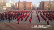 四十四中(来自拍客手机客户端 下载地址:http://video.sina.com.cn/app/sinapaike.html)