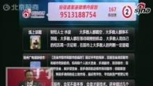 """新浪财经讯 由新浪财经主办的寻找2013年投资机会高峰论坛于2013年1月19日在北京燕西台召开。论坛特邀请一流经济学家、投资专家及实战高手,为大家答疑解惑,对2013年的金股进行推荐。论坛上,摩根大通亚太区董事总经理龚方雄发表了《2013全球以及中国政经变局中的投资机会》的主题演讲,龚方雄指出,这次A股的大底又是被老外抄走了,2005年,2006年A股大底是老外抄的,不是我们自己人抄的。中国的每次大底都是被老外抄的,这就是中国股民的悲哀。中国人往往是对自己很悲观,老外往往对中国更加乐观。    以下是演讲实录:    龚方雄:各位投资人大家早上好!今天来到新浪财经和北京股商论坛非常高兴,因为在座的都是股坛高手,投资名手,我在众多大师面前第一个讲,我还是要发挥我的长处,我的长处还是从宏观大局、宏观变局当中去把握今年的投资机会。大家如果关注我去年,尤其是去年下半年以来的观点,我的观点一直是,首先全球的经济成长其实一直是在持续的复苏当中,虽然有很多风险,但是这些大的宏观风险,比如说欧债危机,美国财政悬崖都会一一化解。所以,全球经济复苏是一直在持续当中,中国的经济在去年第三季度、第四季度会见底,如果按正常资本市场走势来看,应该像香港,像全球,尤其是波罗的海指数,预测全球经济周期最准的指数一样,去年六、七月份,资本市场就应该见底反弹。大家也知道全球股市的走势确实是这样,去年从六七月份,在全球一片悲观的气氛当中,六七月份是什么状态呢?大家还不知道美联储在9月份会推出第三轮量化宽松,大家还不知道在9月份,欧洲央行会直接介入欧洲主权债务市场,挽救欧元区的主权债务危机。    在六七月份的时候,中国的经济正在加速下滑,六七月份的时候,大家还觉得由于美国的财政悬崖,由于欧洲主权债务危机可能面临着另一次带给全球的金融海啸,全球经济可能二次探底等等一系列的悲观气氛当中,全球的股市在六七月份开始反弹,香港的股市,恒生指数在一万八千多点,H股在八千多点开始反弹。最神秘的是7月份,波罗的海指数在全球经济一片悲观声中开始反弹,反弹到九十月份以后,大家在10月份才看到了,中国出口单月创出历史新高。这时候好的经济数据是九月份、十月份以后才出来的,但是境外有效的资本市场是从六七月份才开始反弹的,这就是要有效的资本市场做的事情。    当已经有好的经济层面、基础层面的消息出来的时候,股市已经在半山腰上,股市什么时候见底呢?是经济当中一系列悲观的数据出来的时候,它是见底的。只有中国的股市不是,中国的股市后知后觉,我们的股市真正见底是12月份,是1949,正好是共和国创立的年份见底。那时候境外的中资股已经涨了很多了,最近几年中资股是唯一的例外,A股就更是例外。美国已经是五年新高,纳斯达克[微博]是12年新高,美国恍如没有发生金融海啸,这几年包括欧洲,虽然危机四伏,危机不断,但是欧洲的股市涨得非常好。    去年全球主要股市当中涨得最好的不是美国,主要股市涨得最好的是德国,是欧债危机当中一个主要股指。其实香港的恒生指数最近几年也涨得很好,香港的国企指数最近几年也涨得很好,现在国企指数站上了一万两千点,十年前国企指数只有两三千点,国企指数这十年当中翻了五六倍。我一直讲""""金砖四国""""或者是""""金砖五国""""在过去十年当中的股市,均涨了五到七倍,只有中国的A股,目前仍然是2300点,十年前,2001年的时候就是2300点,中国是唯一的例外,在最近的几年也是唯一的例外。美股除了2008年是跌的,2009年是涨的,2010年是涨的,2011年是涨的,2012年是涨的,2013年的开局也非常好,涨幅也比A股高。A股只有2009年涨了一年,2010年是跌的,2011年是跌的,去年惊涛骇浪,差点收破了连线的三连阴,但是在这个惊涛骇浪当中我们没有收三连阴,我们收了一根长长的带尾线的阳线,这是一个非常好的增长。    这就是为什么刚刚几个朋友在小屋里面小聚的时候,刚刚主持人讲的,熊市时候的低位往往会比很多人想象的要低,确实比我想象的要低,我觉得A股不应该跌破2200点,跌破2000点就更不应该了,但是它确实跌破了。但是如果它涨起来,A股的特点也是这样,大家看各大机构的预测,觉得今年高位最多就是2600、2700的样子,我认为今年的高位可能不止这些,涨起来会比很多人的预测都要高,这就是新兴市场的股市,往往不以人的意志为转移,最重要的是不以共识为转移的。    炒股其实很简单,所有人告诉你要卖的时候,那时候就该买,所有人都觉得该疯进的时候就该卖了,跟巴菲特讲的话是一样的,所有人贪婪的时候你要恐惧,所有人恐惧的时候你要贪婪。这个话说起来容易,做起来非常难,操作的时候是非常难的。什么叫所有人都恐惧的时候,你的衡量指标是什么,什么叫所有人都贪婪的时候,你的衡量指标是什么,这是一个操作的问题。像我这样的作为看"""