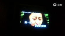 …10秒版[嘻嘻](来自拍客手机客户端 下载地址:http://video.sina.com.cn/app/sinapaike.html)