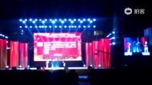 20130125吴奇隆QQ年会4抽奖~结束了-_-(来自拍客手机客户端 下载地址:http://video.sina.com.cn/app/sinapaike.html)