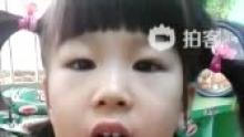@lingjiao2012 @鞍山瑞思--YoYo 宝贝的小辫子真好看,宝贝当堂掌握的也很不错呢!(来自拍客手机客户端 下载地址:http://video.sina.com.cn/app/sinapaike.html)