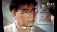 900重案追凶(来自拍客手机客户端 下载地址:http://video.sina.com.cn/app/sinapaike.html)