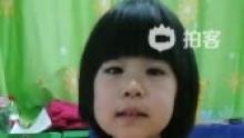 @lingjiao2012 我们的小公主[ok][ok](来自拍客手机客户端 下载地址:http://video.sina.com.cn/app/sinapaike.html)