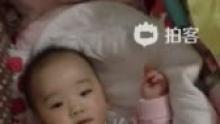 160,麻麻不要闹啦。人家怕痒(来自拍客手机客户端 下载地址:http://video.sina.com.cn/app/sinapaike.html)