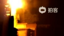 VID_20130308_185801(来自拍客手机客户端 下载地址:http://video.sina.com.cn/app/sinapaike.html)