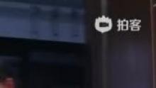 吓shi了(来自拍客手机客户端 下载地址:http://video.sina.com.cn/app/sinapaike.html)