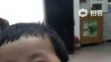 4个月零15天的雅雅(来自拍客手机客户端 下载地址:http://video.sina.com.cn/app/sinapaike.html)