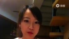 失恋33天和分手合约(来自拍客手机客户端 下载地址:http://video.sina.com.cn/app/sinapaike.html)