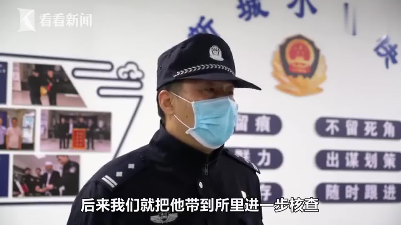 视频-租客拿不出身份证 一查竟是潜逃14年的命案
