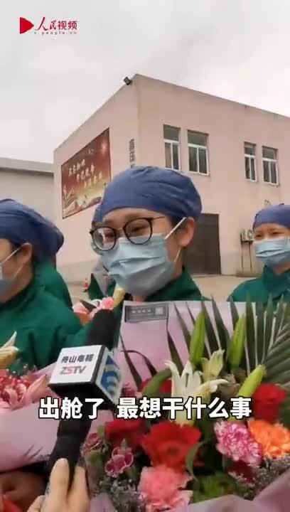 视频-最后一名患者出院抗疫护士哽咽:只想和家人一