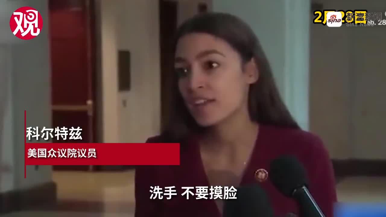 """视频:才说""""不要摸脸"""",外国这些官员就""""错误示范"""