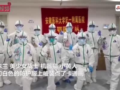 三八节前夕:援汉女医护们收到特殊礼物