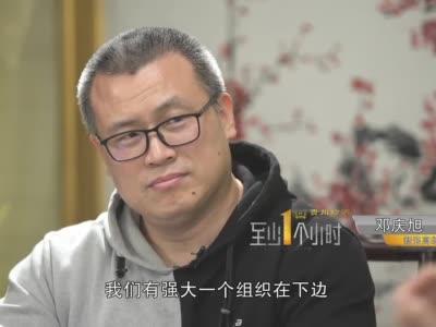 """冷友斌如何看待洋奶粉""""上山下鄉"""""""