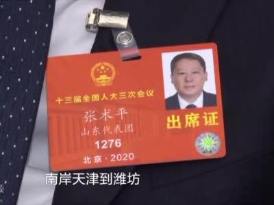 【西青宣传】这条高铁加快开工!天津人出行更方便了!