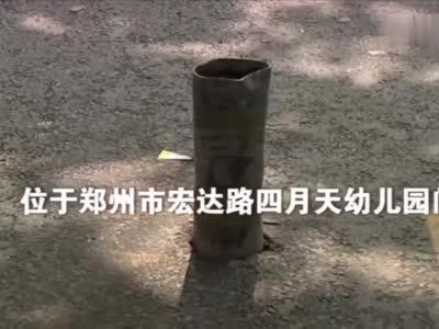"""郑州又现""""吃人隔离桩"""" 人行道上私设隔离桩合法吗"""