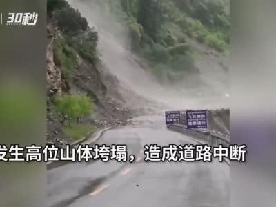 30秒|G317线四川壤塘段发生高位山体垮塌 不断有滚石落下