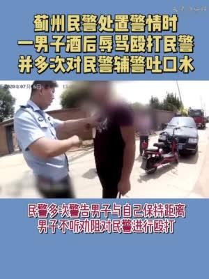 醉酒男子辱�R��打�警民警……警方:制服,刑拘!