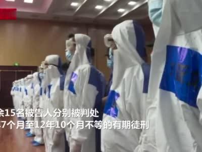 """湖北襄阳宣判一起涉黑案 """"黑老大""""曾藏匿境外"""