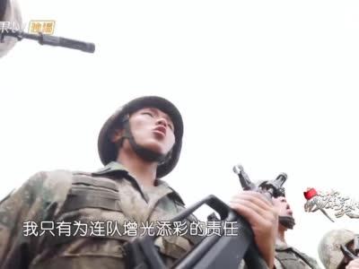 战旗美如画第4集:百炼成钢·刘鑫