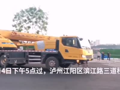 30秒|四川泸州一渣土车闯红灯 左转公交车差点被撞进长江