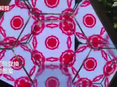 上海大世界奇幻万花筒展区酷炫十足 包含数十种非遗元素