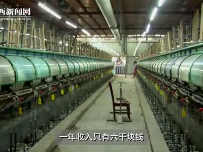 广西贵港:脱贫致富路 幸福来敲门