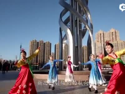 白山市优秀城市形象旅游歌曲展播 —— 新时代新白山