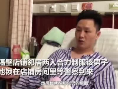 陌生女孩被持刀男子追赶 郑州热心小伙勇敢施救被划伤:后怕但不后悔