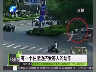 路上正骑车 手机被抢走