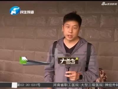 郑州一居民楼入户大厅坍塌 承建商:无可奉告