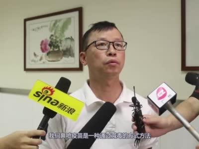 鼻喷流感疫苗登陆广东