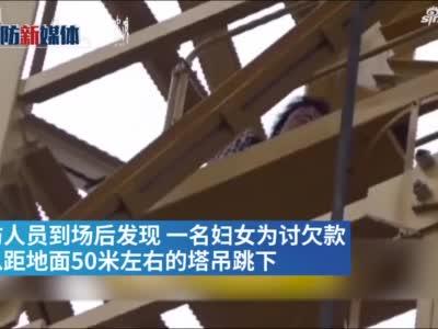 45岁女子爬上50米高塔吊欲轻生,两名消防员爬上塔吊救人