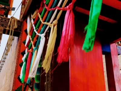 《松赞林寺》